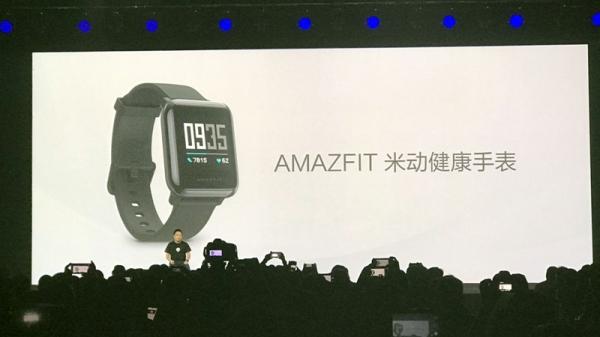 华米科技连发两款智能手表新品:瞄准智能通话和健康监测领域 要让产品给用户带来更多的快乐和幸福
