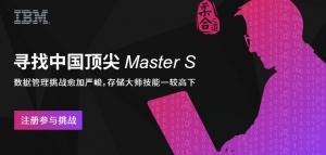 �ふ抑���尖 Master S