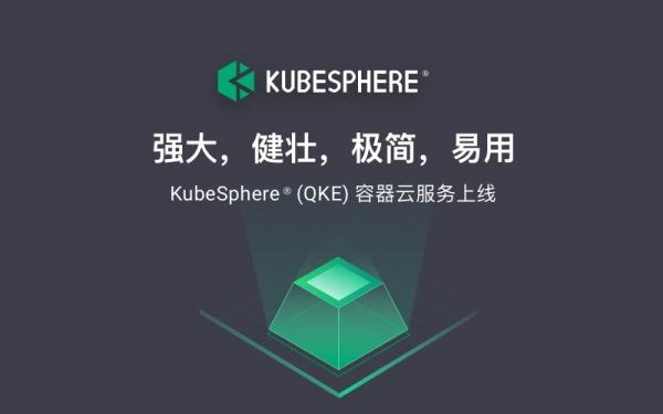 KubeCon上的企业级云原生业务应用思考