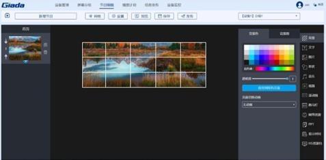十五屏拼接利器 杰和G1568产品解析