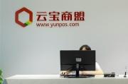 """云宝商盟:商用PC为零售快消业B2B供应链架起""""高速公路"""""""