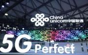 中国联通5G商用蓄势待发 2018年中国联通网络技术大会召开在即