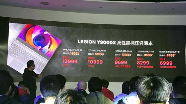 游戏商务两手抓 联想推出了一款集轻薄与性能于一身的产品LEGION Y9000X