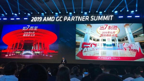 """这是来自AMD的一份年终总结报告 将持续打造""""7nm""""时代"""
