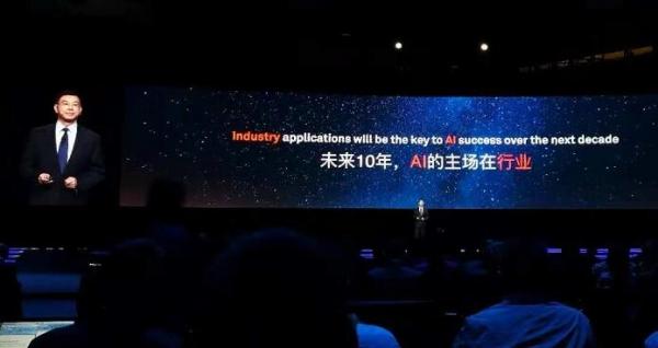 HC2018第二天:华为定位自己是平台公司,一样可以服务无数个企业