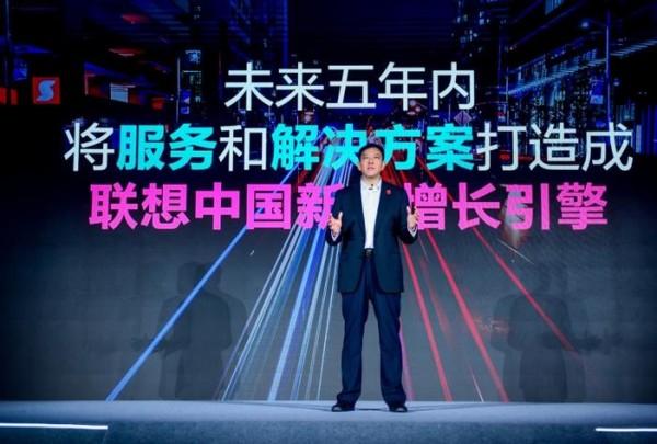 """""""智慧中国行高峰论坛""""走进海南  联想秀出智能化转型成绩单"""