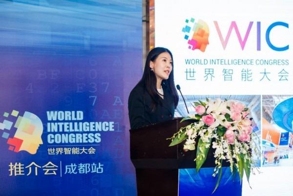 世界智能大会路演武汉、成都站成功举办