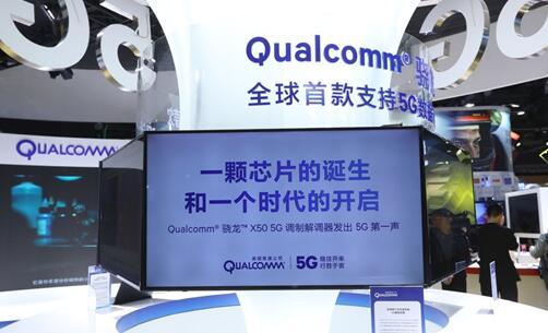 """中国移动合作伙伴大会:高通携产业伙伴助中国移动""""智联万物"""""""