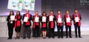 MWC2019:中国联通携手合作伙伴重磅发布《CUBE-Edge 2.0及行业实践白皮书》