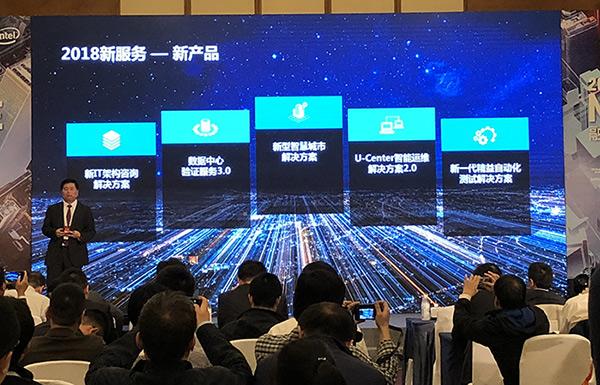 新华三服务升级 为数字化解决方案再添一角