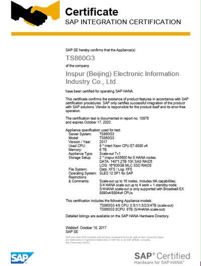 浪潮TS860G3完成SAP HANA集群认证