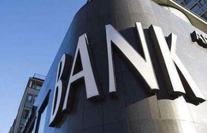 银行业核心架构转型不易 看行家如何破解难题