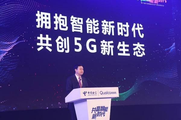 ABCDEHI5G技术助力中国电信产业升级 首提5G生态四主张