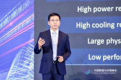 引领存储新架构 构建数据金字塔 英特尔通过傲腾和QLC NAND技术变革存储未来