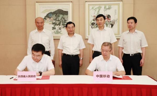 中国移动与陕西省政府签署战略合作协议 多领域深度合作