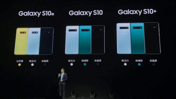 三星推出Galaxy S10:用最前沿的科技、最顶尖的产品来赢得用户的心