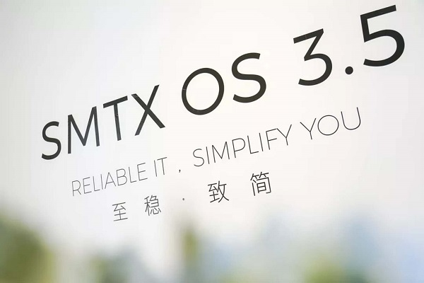 SmartX推出SMTX OS 3.5,夯实超融合的高端核心能力
