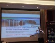 美高森美推出适用于数据中心存储新品 向智能存储转型