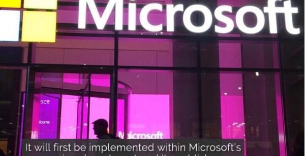 微软发布第二代Azure Data Lake Storage服务预览版