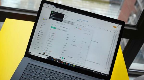 Surface Laptop 3商用版评测:用了三个月,办公真香!