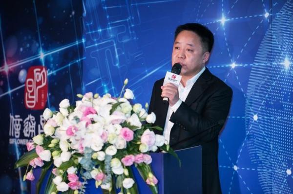 """携""""中国芯""""抢占市场 上海矽昌通信发布自研SF16A18无线路由芯片"""