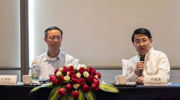 """""""从芯到云"""" 看紫光集团助力数字中国建设的大格局"""