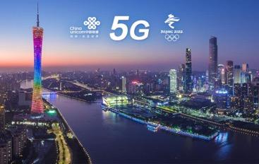 广东联通联合中兴通讯打通全球首个5G手机电话