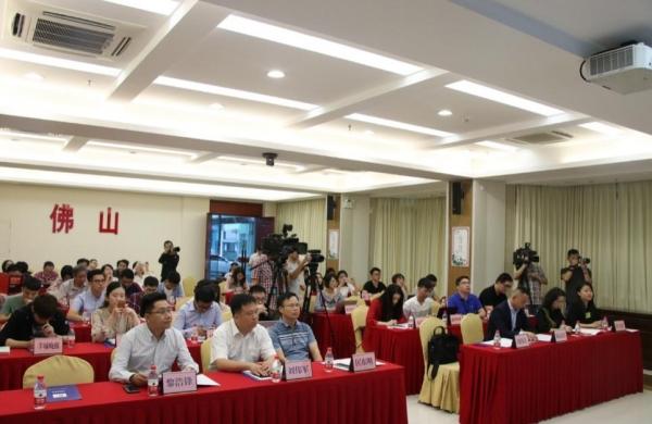 数字互联时代尽在掌握 第四届中国(广东)国际互联网+博览会蓄势待发