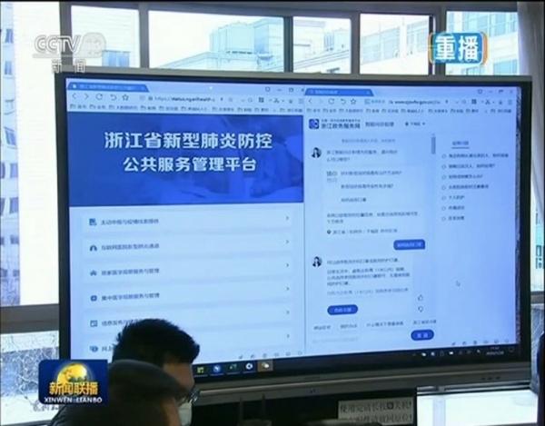 """合作阿里建""""数字防疫系统"""",浙江经验复制到全国28省市"""