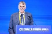 """高通副总裁Reiner Klement:""""5G+人工智能+云""""将如何变革未来产业"""