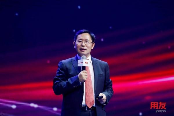 2018全球企业服务大会:倾听客户 敬畏技术 荣于生态