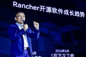 Rancher携手合作伙伴推进容器技术发展