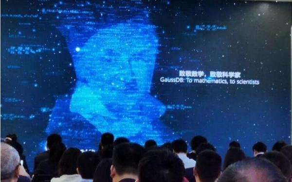 华为创新再下一城,新一代智能分布式存储 FusionStorage 8.0发布会有感!