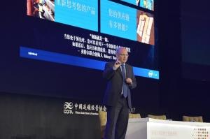 英特尔Alec Gefrides:计算机视觉是AI在零售业第一个应用领域