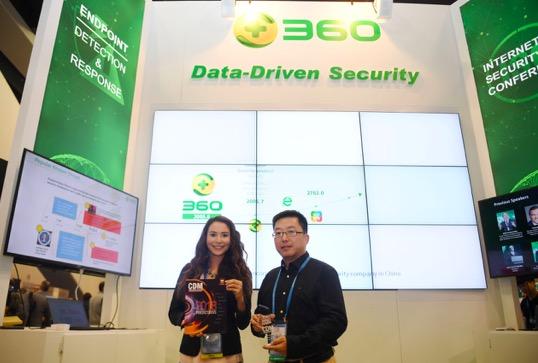 360终端安全技术斩获国际大奖,数据驱动安全理念落地实现