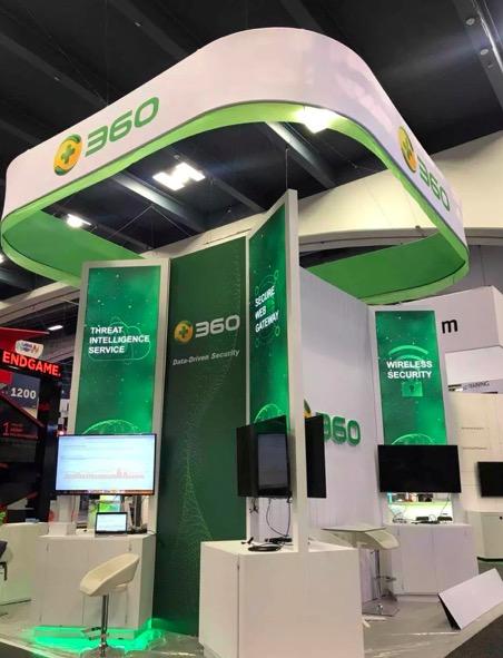 中国版数字时代网络安全问题解决方案首亮相美国RSA大会