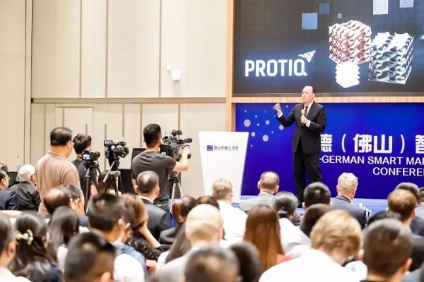 """2019第五届中国(广东)国际""""互联网+""""博览会"""