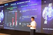 中國移動總經理李躍在南京大學國企公開課上作主題報告