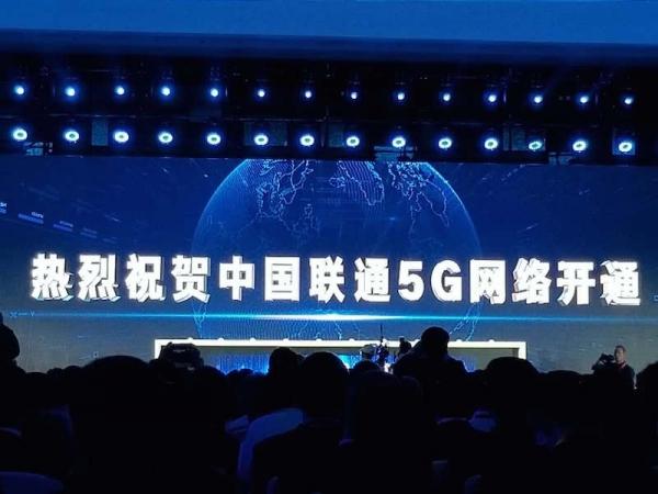 发布5G品牌5Gⁿ开通40个城市网络覆盖的中国联通还做了什么