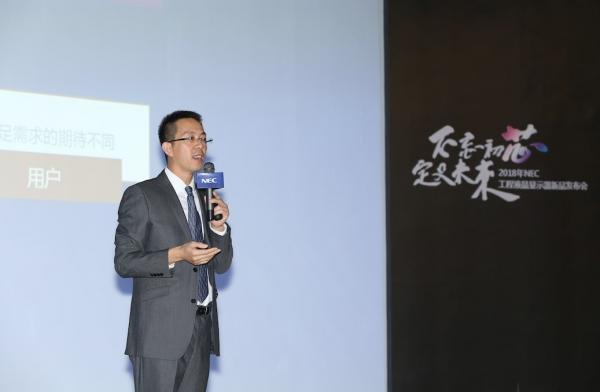"""深耕显示行业32年,NEC用""""屏""""为行业赋能"""