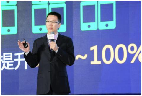 """锐捷802.11ax产品隆重发布 RG-AP860-I打造""""10G""""极速Wi-Fi"""