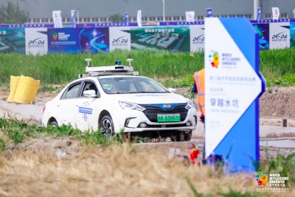 第三届世界智能驾驶挑战赛在天津拉开帷幕