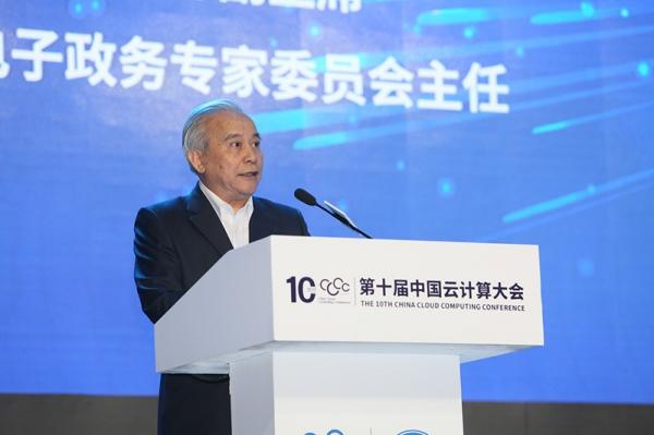 十二届全国政协副主席王钦敏:加快推进云计算发展 促进我国经济社会数字化转型