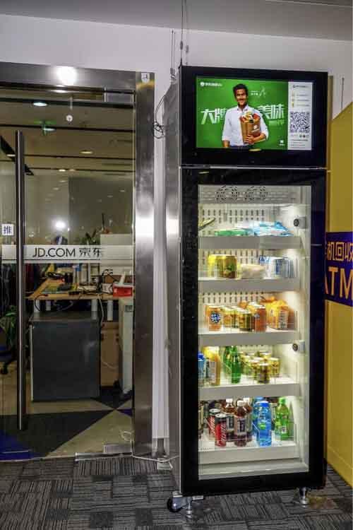 """英特尔与京东谋划在零售业""""搞事情"""":智能货柜只是其中的一部分,数据才是核心"""