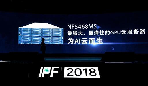 2017中国AI服务器市占率超 57% 看浪潮如何编织AI生态大网