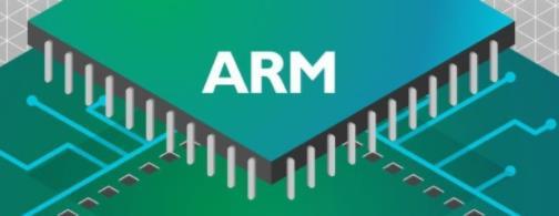 ARM公司计划提升物联网安全性
