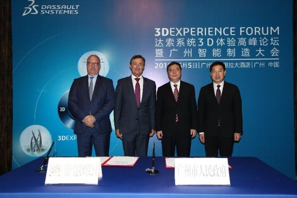 达索系统3D体验推动全球工业复兴助力广州向引领型全球城市跃升