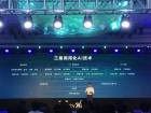 中国电信+三星+人工智能+翻盖 三星W2018来了