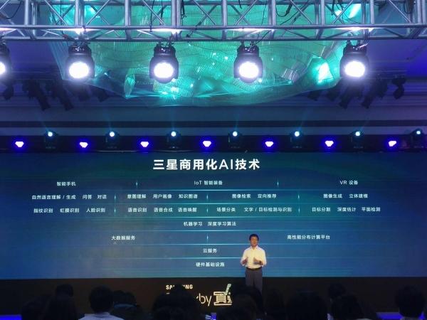 首款三星Bixby手机来到中国 人工智能是不是三星的救命稻草?