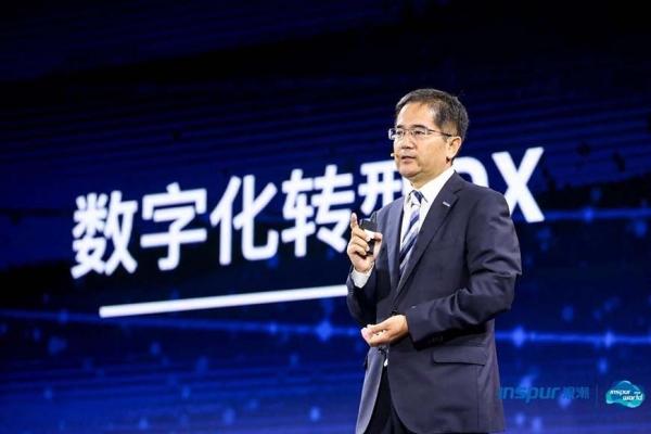 浪潮王兴山:数字化转型是个长期工程,当下重点是企业上云